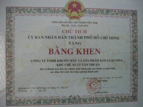 Giấy khen BQL tặng 2011