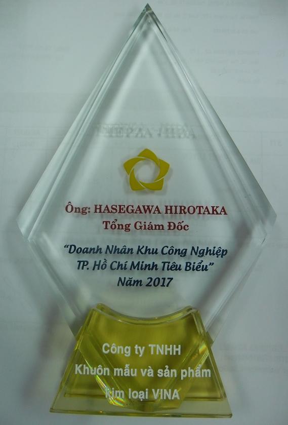 Doanh nhân Khu Công nghiệp Tp. HCM Tiêu Biểu năm 2017